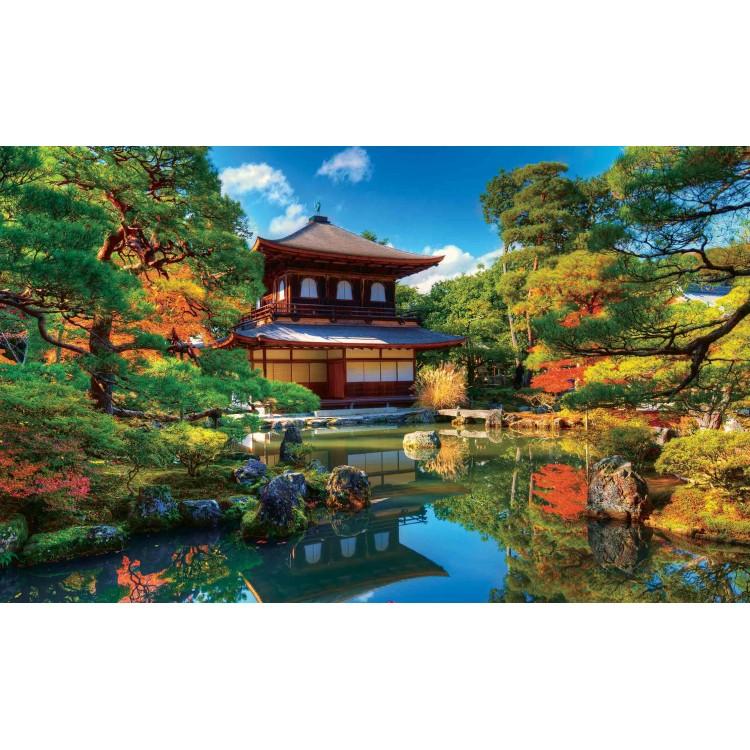 Fototapet Grădină japoneză 653